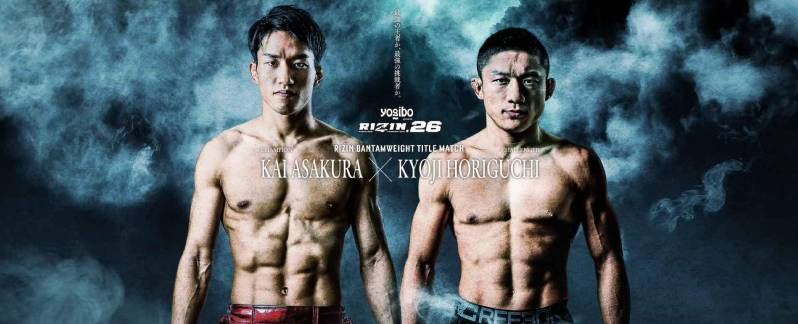 RIZIN 26 - Session 1 (Bouts 1-6)